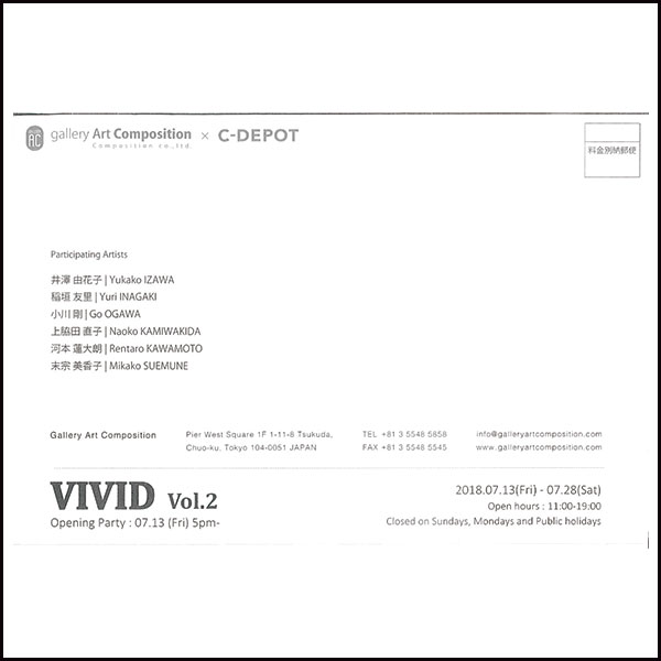 gallery Art Compositiom×C-DEPOT